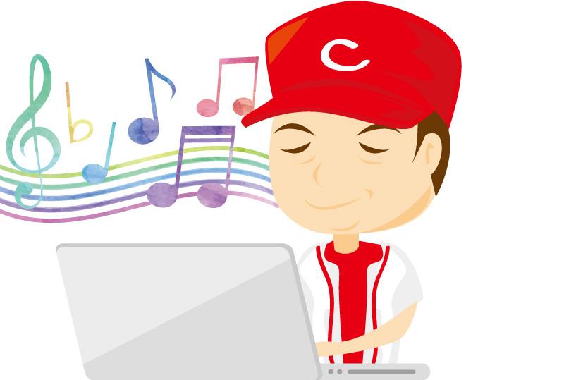 musicossan