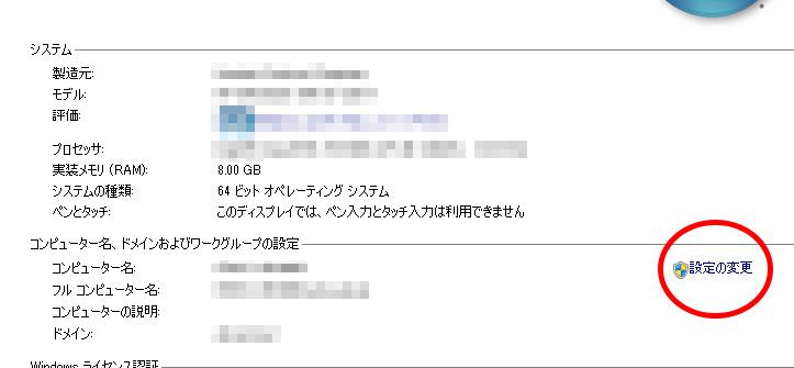ad_error102