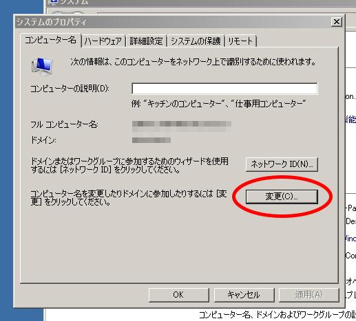 ad_error103