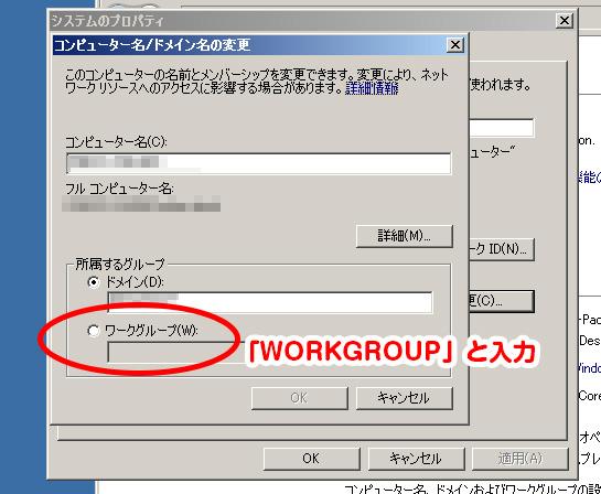 ad_error104