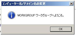 ad_error105