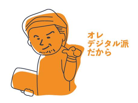 digitalha