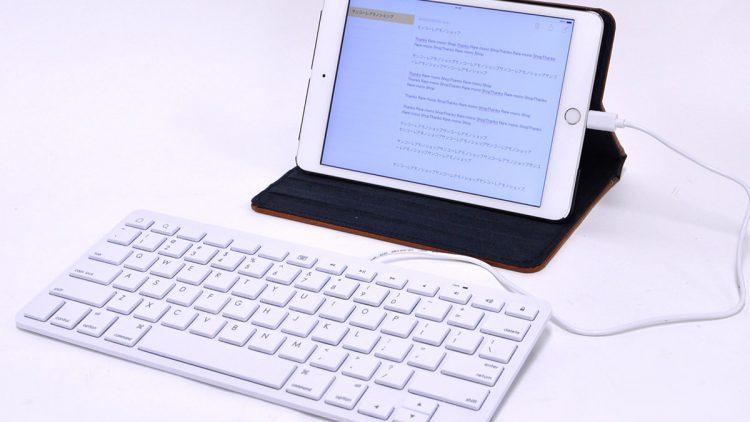 Ipad 有線 キーボード